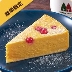mango_cake_2018_235235.jpg