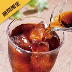 organic_icecoffee_190190.jpg